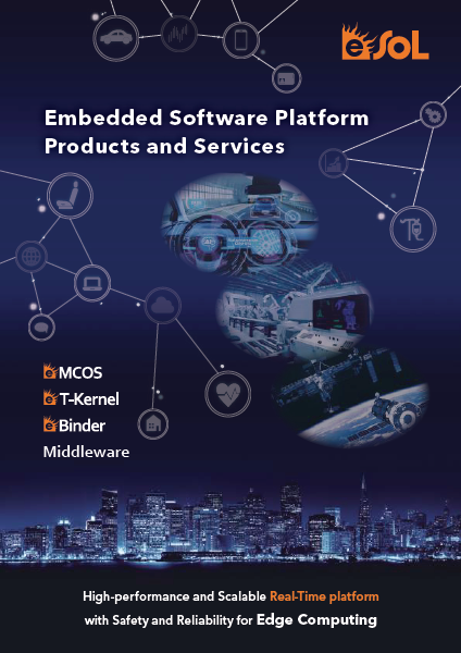 Catalog: Embedded Software Platform Products and Services