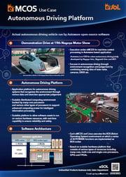 Flyer: [eMCOS Use Case] Autonomous Driving Platform