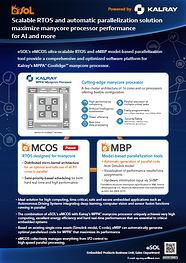 Flyer: Scalable RTOS and automatic parallelization solution maximize manycore processor performance for AI and more