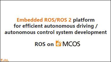 img_Panel_ROSoneMCOS_EW2019
